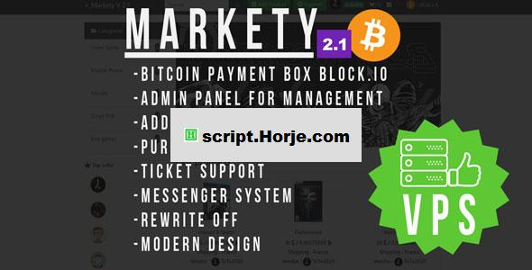 Markety v2.1 – Multi-Vendor Marketplace In Bitcoin PHP Script
