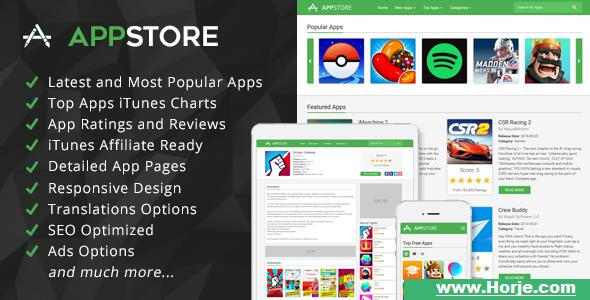 AppStore – iOS Apps Affiliate Script PHP Script – Download Nulled
