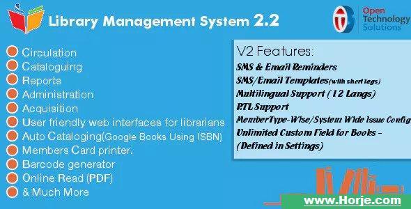 Library Management System v2.3 PHP Script – Download Nulled